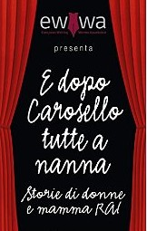 carosello-e1415784708221
